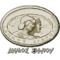 dimos-sifnou_logo