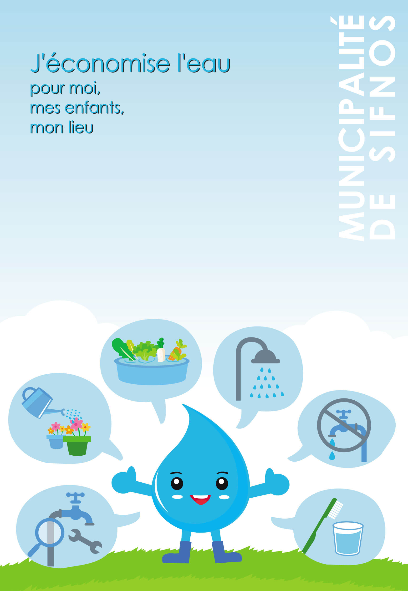 save-water-fr-1
