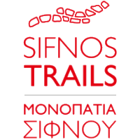 sifnos-trails_logo