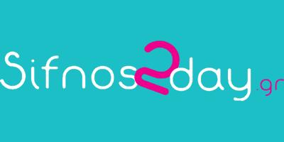 sifnos2day_logo